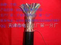 低烟无卤通信电缆是什么电缆  hya33 hyat33