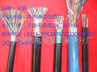 优质齐全MHY32钢丝铠装矿用通信电缆MHY32