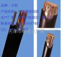 MHYV矿用网线质量 MHYV