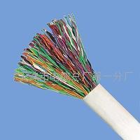 HYV-市话电缆规格使用 HYV