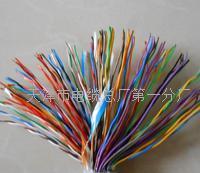地埋充油通信电缆HYAT23用途 HYAT23