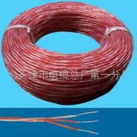焊机专用电缆YH来电咨询 YH