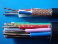 MHYAV 煤矿信号电缆销售额 MHYAV