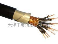 供应HYA 300*2*0.5 50*2*0.4 通信电缆 HYA