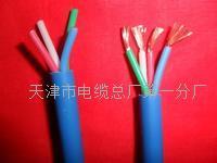 行车手柄电缆KVVRC电缆生产厂家-DJYPVP计算机电缆