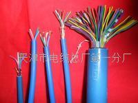 KVVP 电缆KVVP屏蔽控制电缆