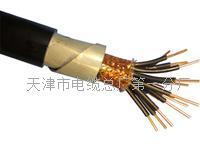 铠装控制电缆ZR-KYJVP22含税运价格