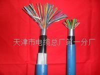 矿用通讯电缆MHYVP2*2*1/1.38定额电压等级