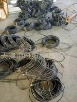 耐火屏蔽双绞线电缆NH-RVSP 1.5mm2规格型号