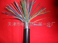 MHYV电缆 矿用通信电缆MHYV