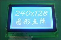 XG240128A液晶模塊 XG-240128A