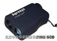 激光測距儀PRO660 PRO660