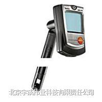 testo 605-H1溫濕度儀 testo 605-H1
