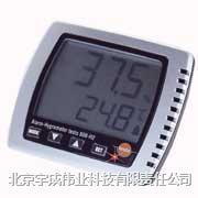 testo 608-H2溫濕度表 testo 608-H2