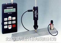 裂紋測深儀RMG4015 RMG4015