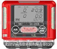 四種氣體檢測儀GX-2009  GX-2009