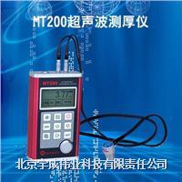 超聲波測厚儀MT200 MT200