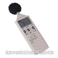 數字式噪音計TES-1350R(可連接電腦) TES-1350R