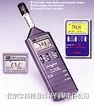 記憶式溫濕度計TES-1363 TES-1363