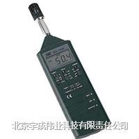 數字式溫濕度計TES-1360 TES-1360