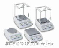 BSA分析天平 BSA124S、BSA124S-CW、BSA224S、BSA224S-CW