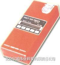 FP-85型氨氣、臭氧、NO、NO2、SO2、H2S等毒氣檢測儀 FP-85