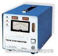 EC-777型氨气、臭氧、NO、NO2、SO2、H2S等毒气检测仪