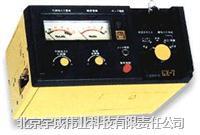 【GX-7型】(防爆規格)復合式氣體檢測儀 GX-7型