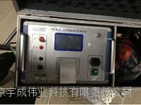變壓器直阻測試儀 DCR20