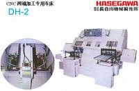 长谷川CNC两端加工专用车床 DH-2