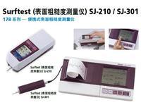 SJ-210/SJ-301三丰便携式粗糙度仪 SJ-210/SJ-301