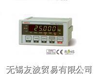UNIPULSE F741-C PROFIBUS用称重控制器