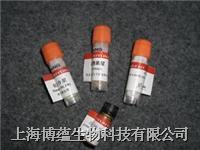 卡托普利二硫化物 100319