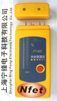 木材水份仪 PT90C