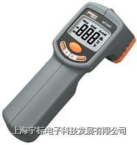 普通型红外线测温仪 MT300C