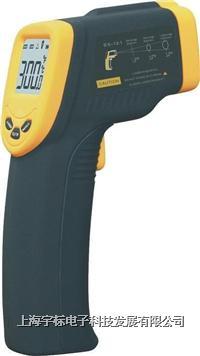 红外线测温仪 AR300