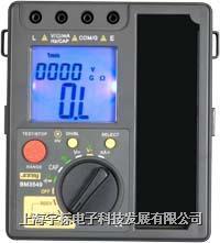 多功能兆欧表 BM3549