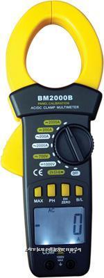 交直流钳形表2000A BM2000B
