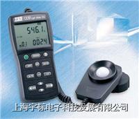 专业型数字式照度计  TES1339