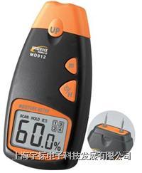 高精度木材水分仪 MD912