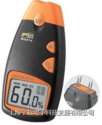 数字式木材水分测试仪  MD914