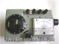 指针式接地电阻测试仪 ZC29B-2