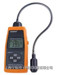 可燃气体检测仪 SPD202/Ex