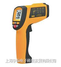 红外测温仪 GM1350