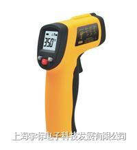 红外测温仪 GM300