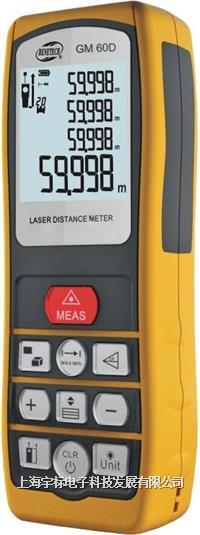 GM60D激光测距仪 GM60D