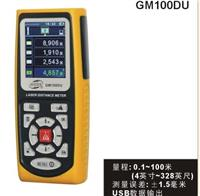 激光测距仪GM100DU GM100DU