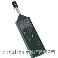 TES-1361记忆式温湿度表