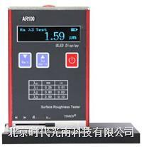 AR100粗糙度仪