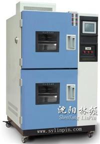 高低温冲击试验箱/冷热冲击试验箱/温度冲击试验/冷热冲击试验 LP/2XCJ-100